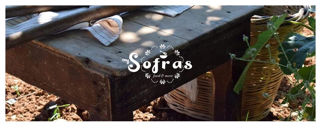 My Sofras - Παραδοσιακές Συνταγές μαγειρικής - Γεωργία Θωμοπούλου logo